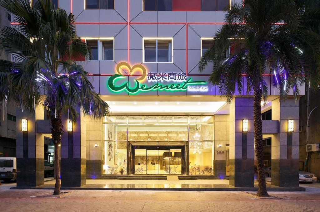 Лобби Wemeet Boutique Hotel Taichung