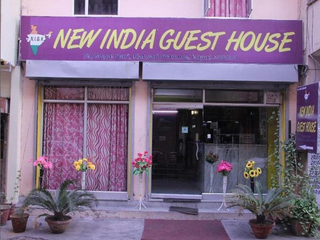 New India Pensión (New India Guest House)