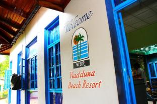New Wadduwa Beach Resort