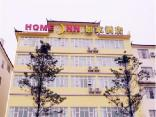 Home Inn Lijiang Fuhui Road