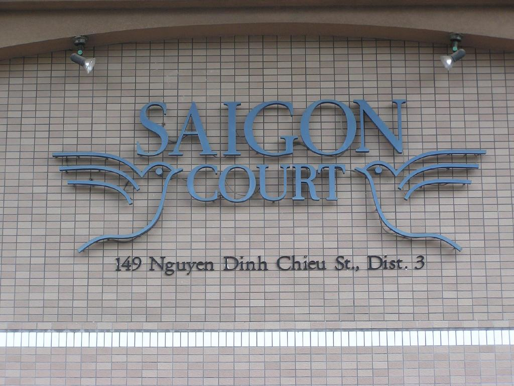 Είσοδος Saigon Court Serviced Apartment