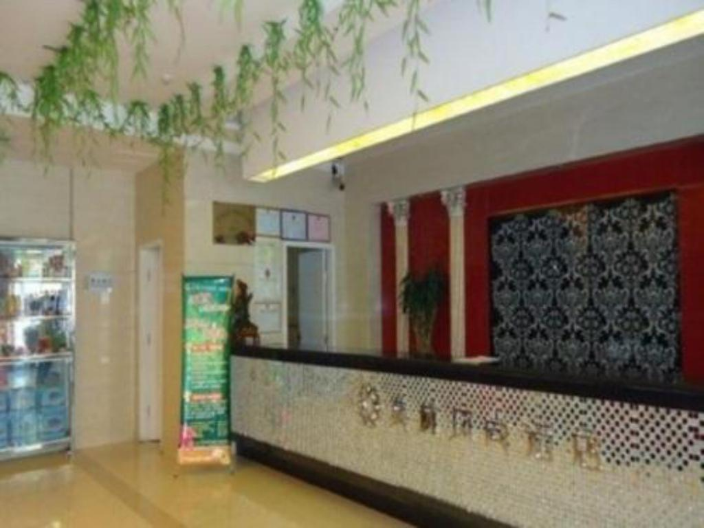 Lobby Morninginn Loudi Changqing Branch