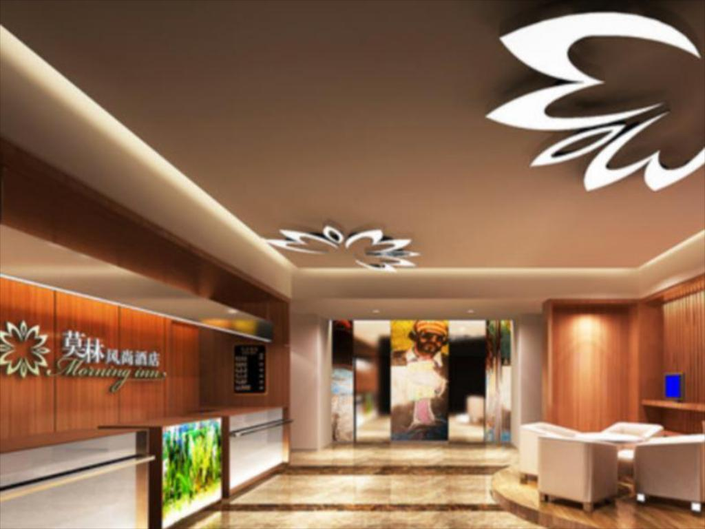 Morninginn Changsha Houjiatang Branch