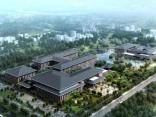 Lianyungang Hua Guo Mountain International Hotel