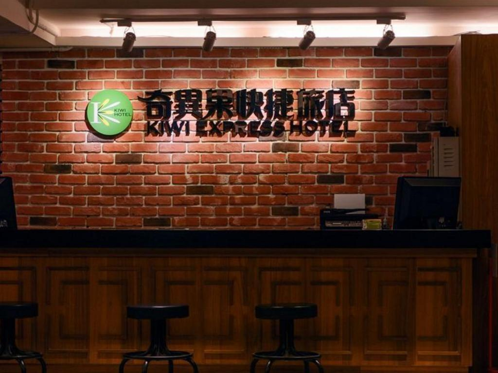 More about Kiwi Express Hotel – Chenggong Rd