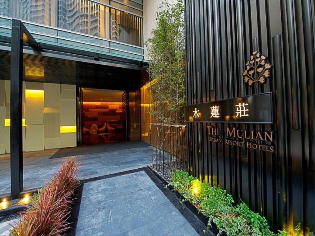 More about The Mulian Hotel
