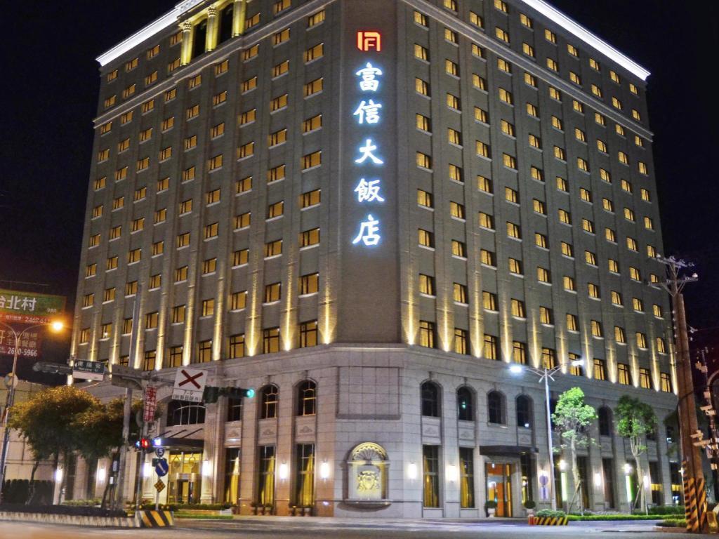 More About Fushin Hotel Taipei