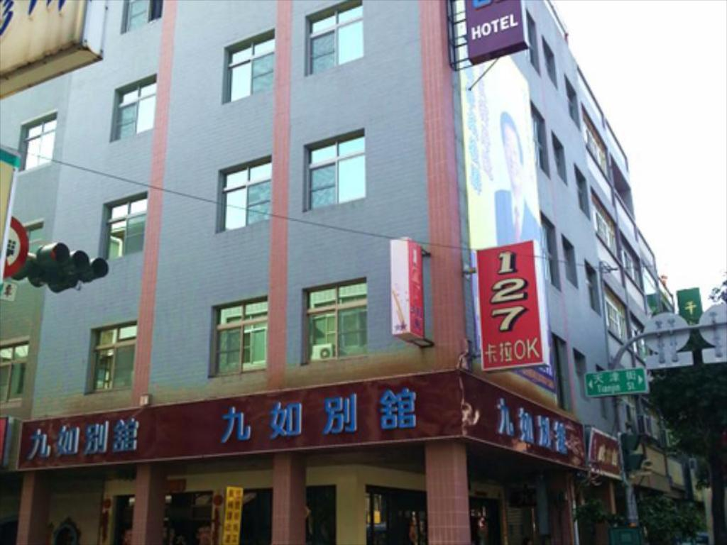 More about Jio Ru Hotel