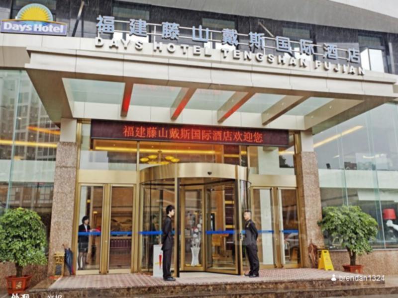 days hotel tengshan fujian in fuzhou room deals photos reviews rh agoda com