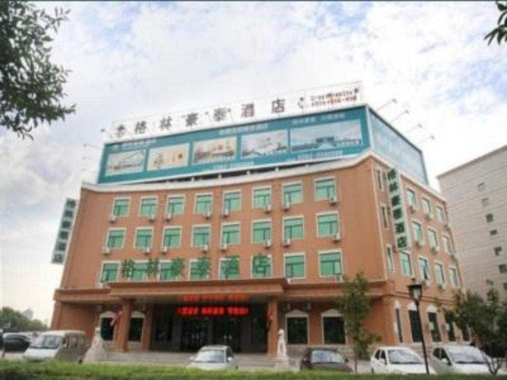 More about Greentree Inn Puyang Pushang Huanghe Road