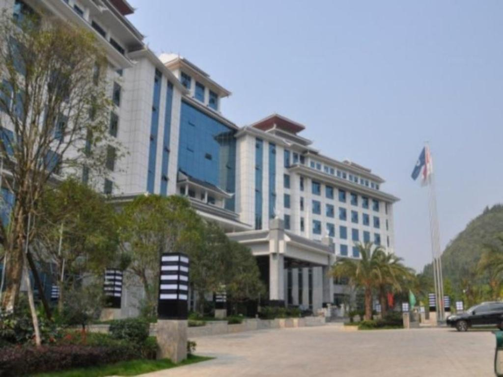 Kaili Longdu Jingyi International Hotel