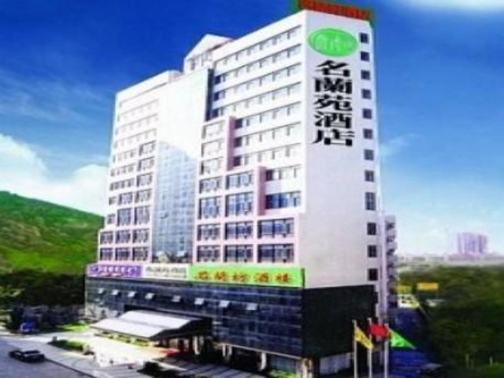 More about Shenzhen Minland Hotel