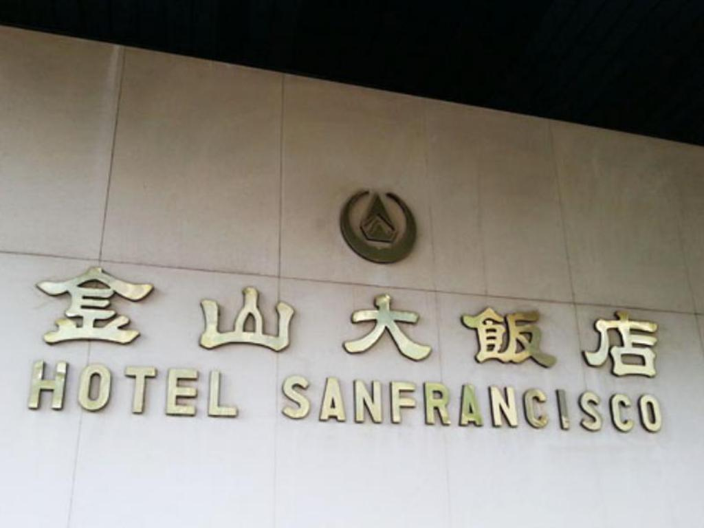 Exterior view Hotel San Francisco