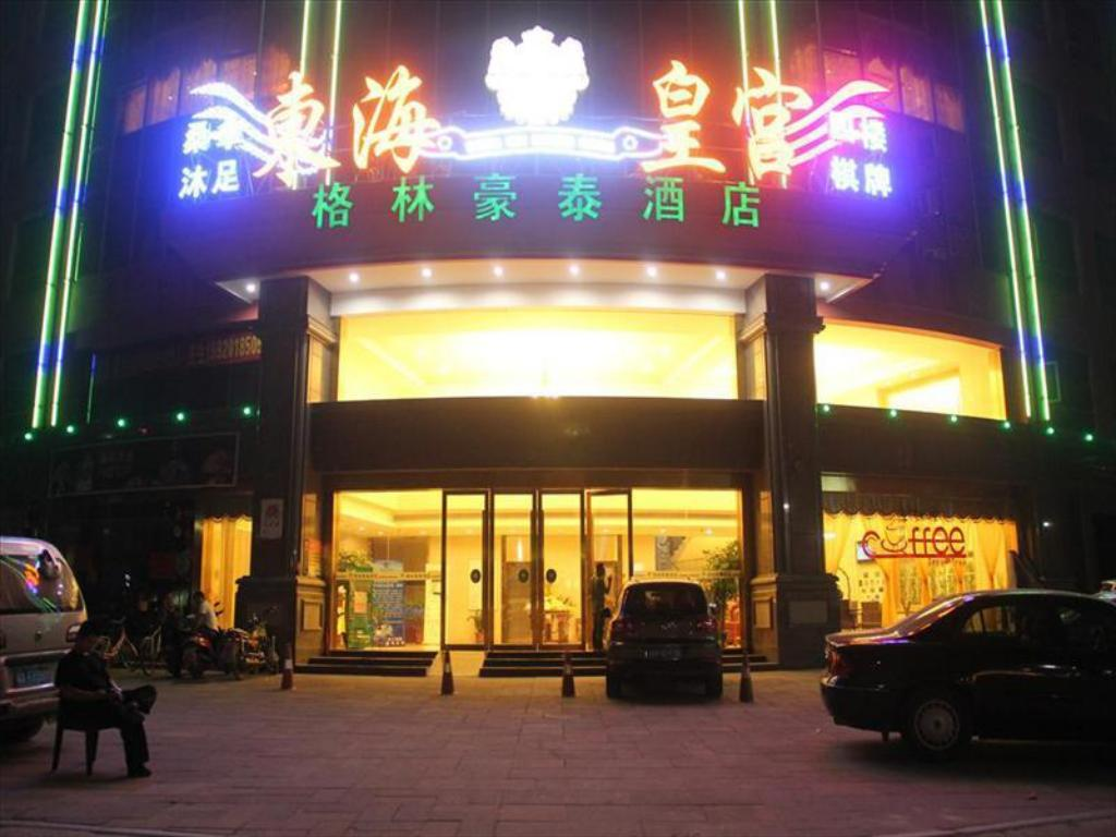 Δείτε 13 φωτογραφίες Greentree Inn Guangzhou Baiyun Avenue Yongping Business Hotel