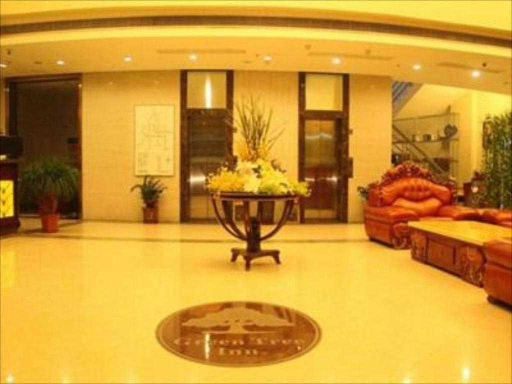 Notranjost Greentree Inn Guangzhou Baiyun Avenue Yongping Business Hotel