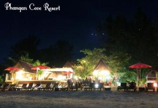Phangan Cove Resort