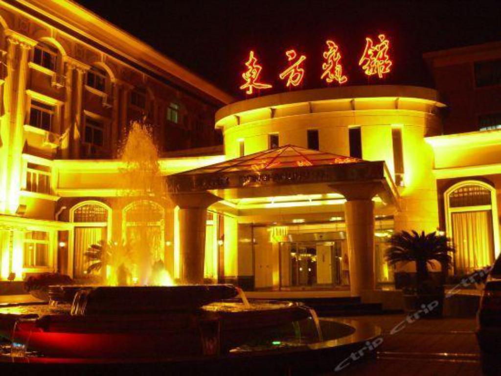 More about Beijing Dongfang Hotel