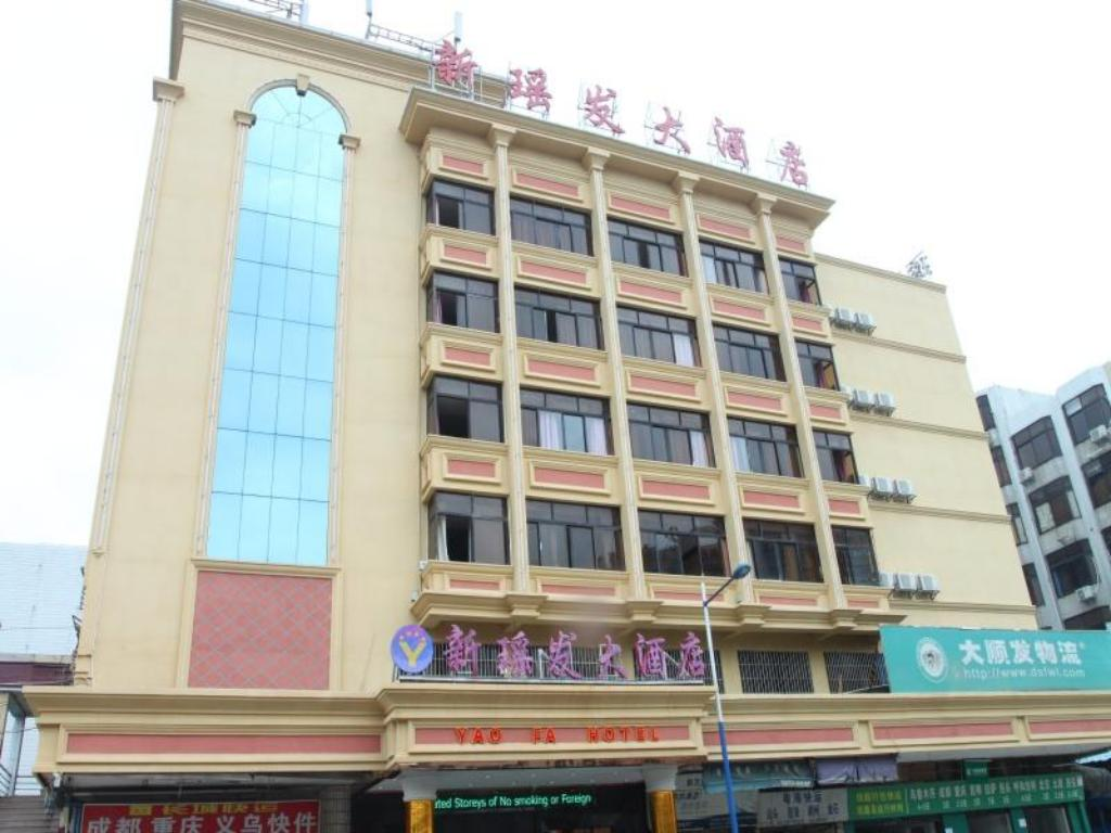More about Xin Yao Fa Hotel