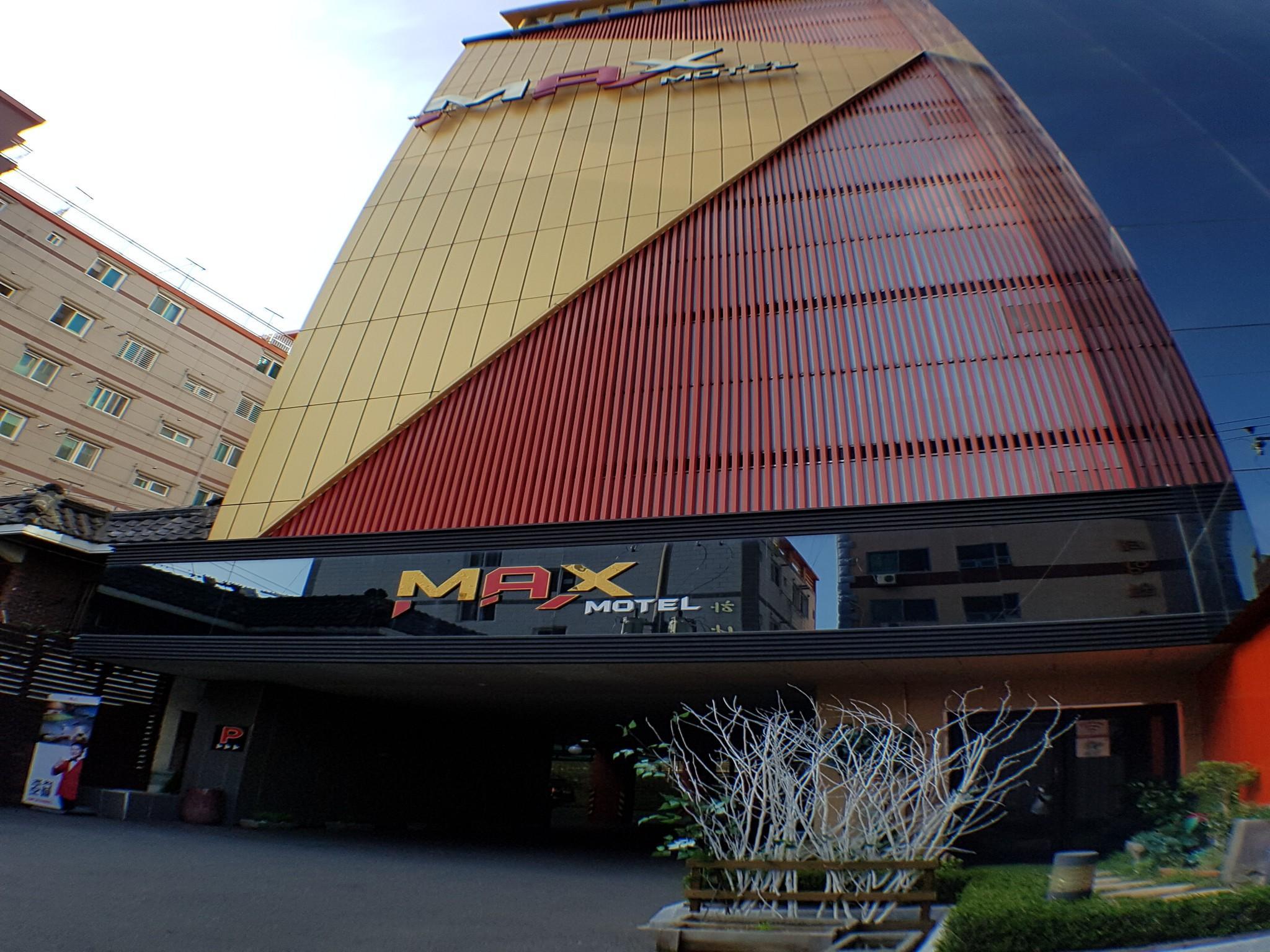 sasang max motel room deals reviews photos busan south korea rh agoda com