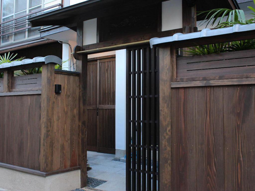 More about Guest House Higashiyama - Jao