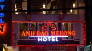 Anh Dao Mekong Hotel
