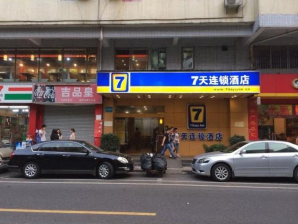 7 Days Inn Tianhebei Branch
