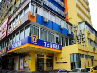 7 Days Inn Guangzhou - Kecun Branch