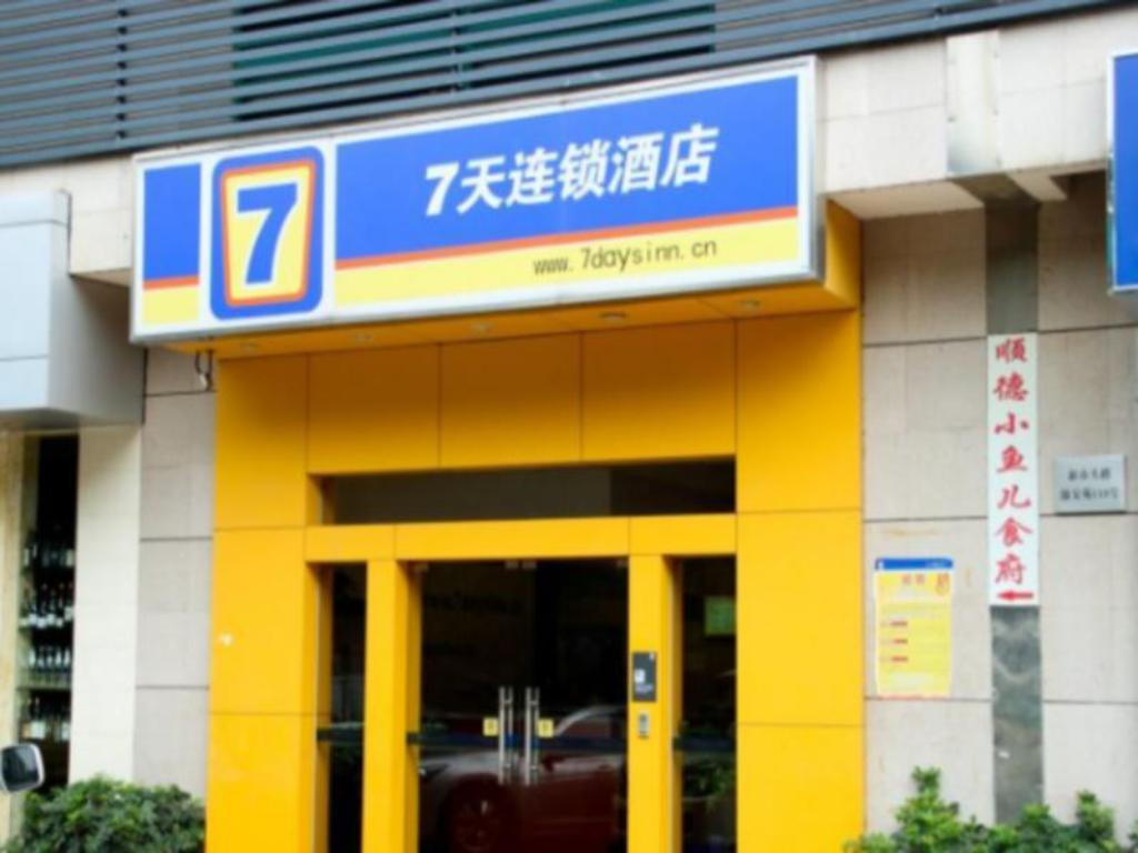 More about 7 Days Premium Guangzhou - Kecun Metro 2rd Branch