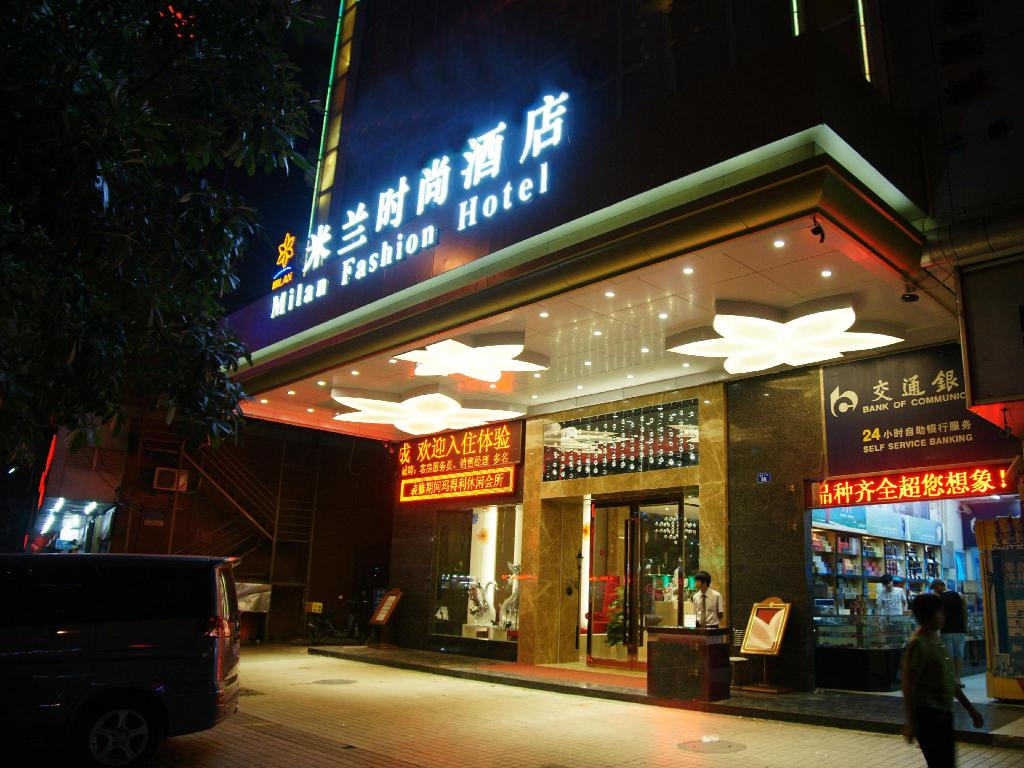 Milan Fashion Hotel Baoan Gang Long Cheng Branch