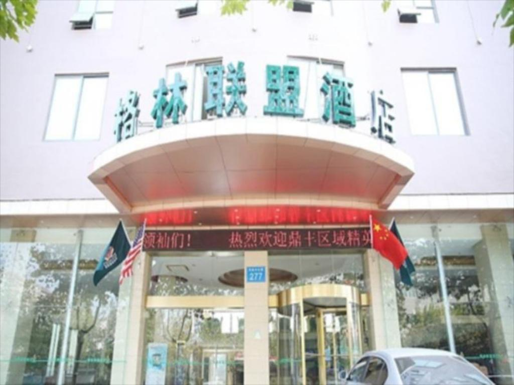 Več o Greentree Alliance Nanchang Honggutan Middle Fenghuang Avenue Hotel
