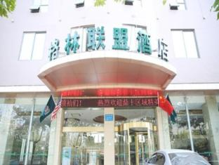 Greentree Alliance Nanchang Honggutan Middle Fenghuang Avenue Hotel