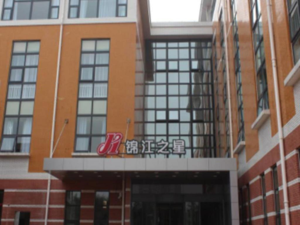 Exterior view Jinjiang Inn Anyang Institute of Technology