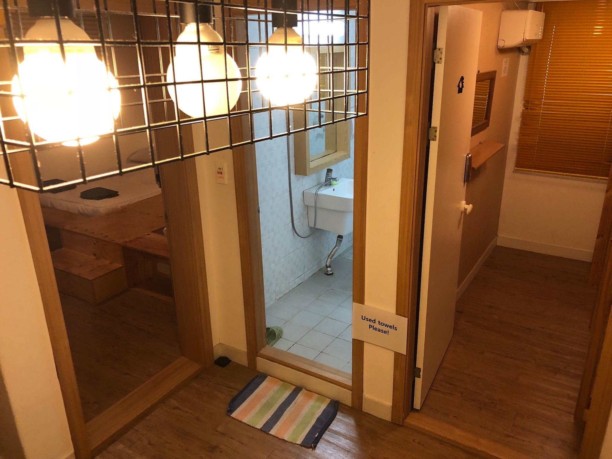 二室公寓 (Apartment 2 rooms)