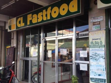酒店外观 CL酒店&快餐店 (CL Inn and Fastfood)