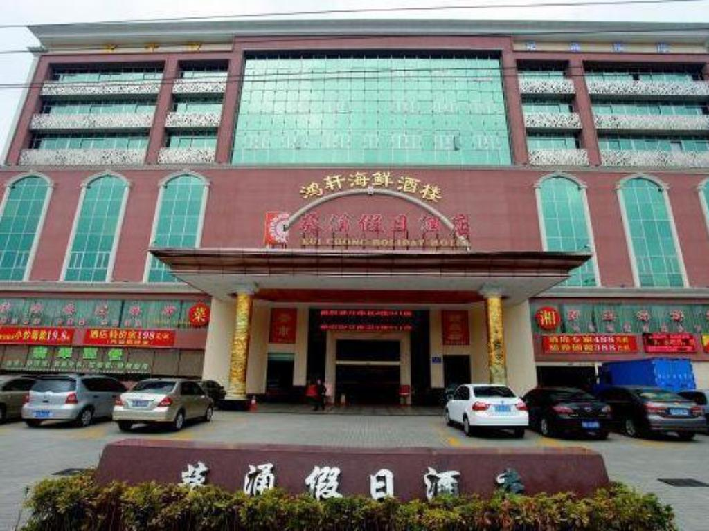 Kui Chong Holiday Hotel im Detail