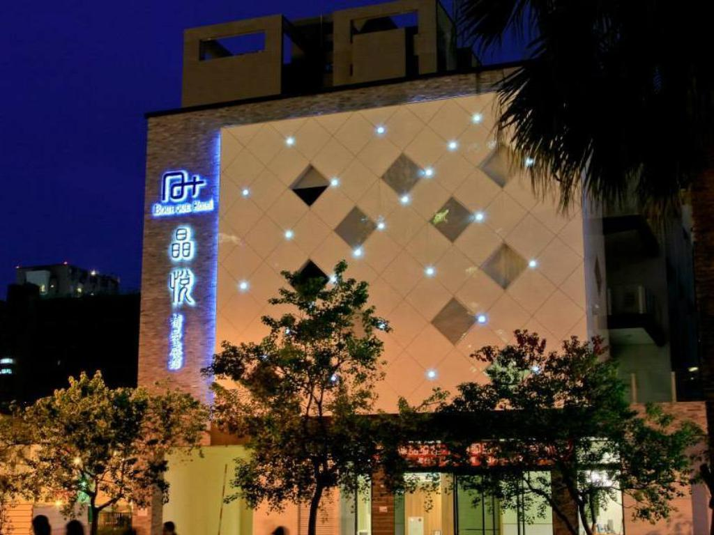 晶悅精品旅館 (A Plus Boutique Hotel)