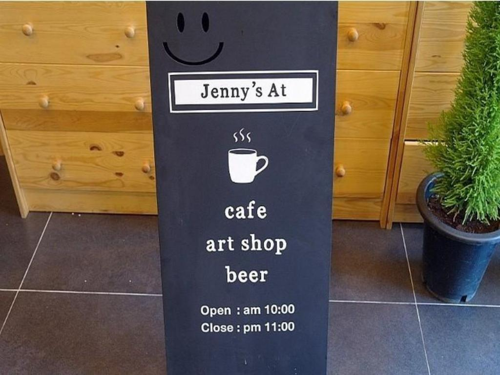 Coffee shop Jennys Home Guesthouse