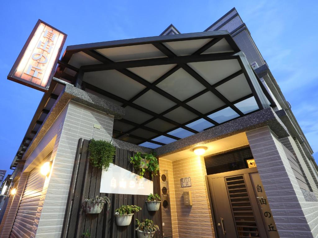 Taitung Freehome Bed and Breakfast