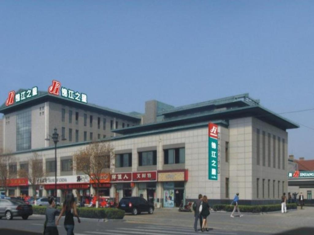 More about Jinjiang Inn Yantai Penglaige Zhonglou North Road