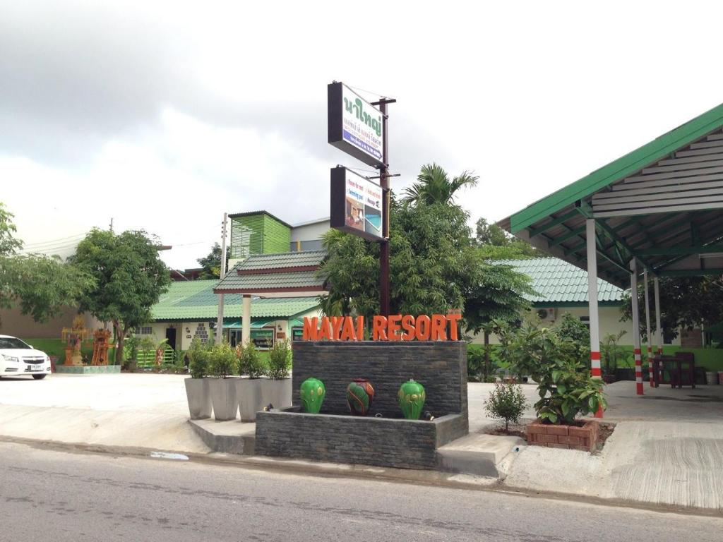 Nayai Resort