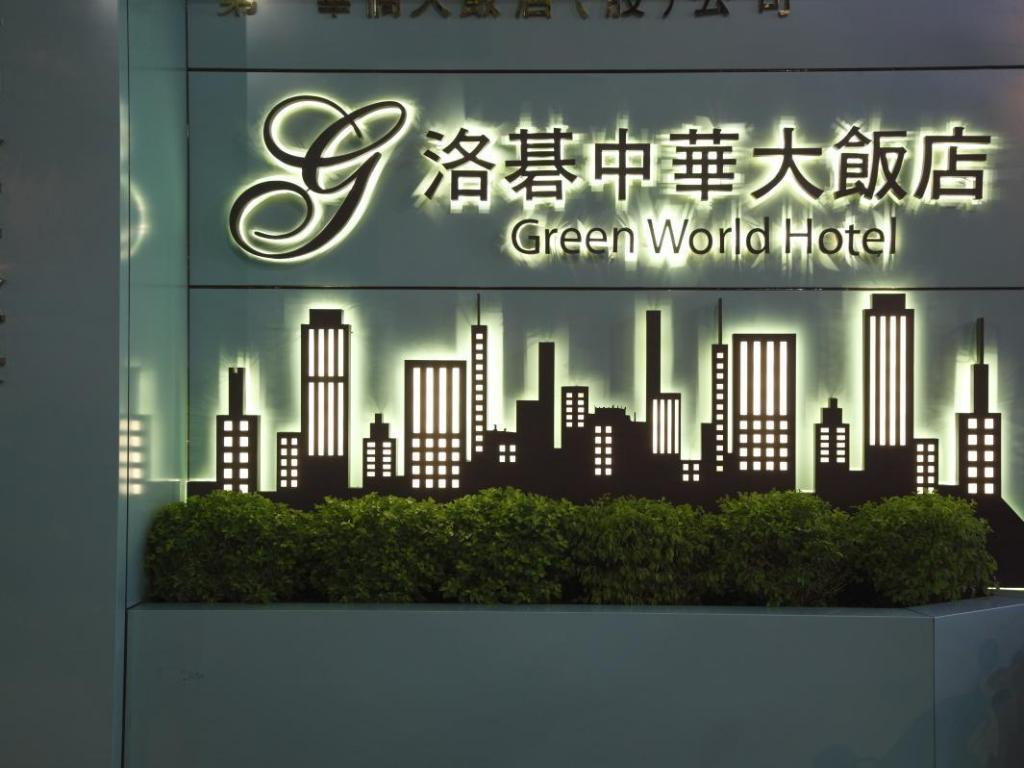 Interior view Green World ZhongHua