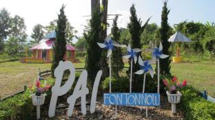 Paifon Tonnow Resort