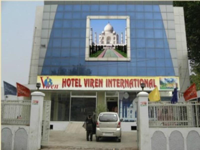 hotel viren international agra india photos room rates promotions rh agoda com