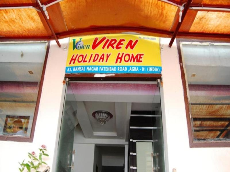 hotel viren holiday home agra india photos room rates promotions rh agoda com