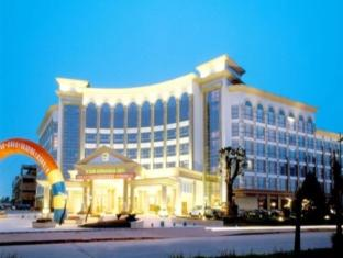 Yiyang Carrianna International Hotel