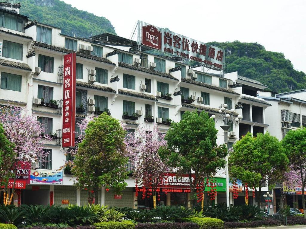 Thank you Inn Yangshuo Impression Branch