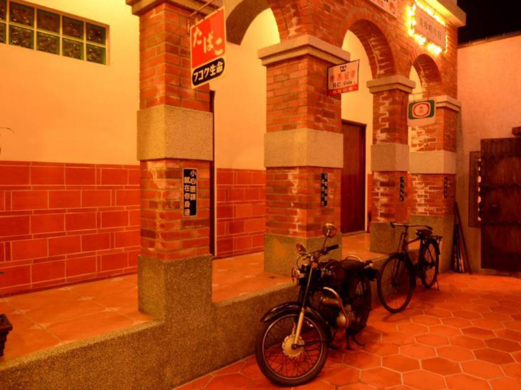 Taiwan Old Time Homestay B&B