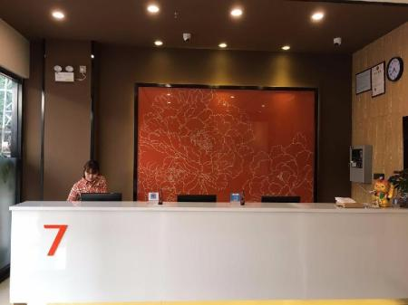 Lobby 7Days Premium Shenzhen Dalang Commercial Center Branch