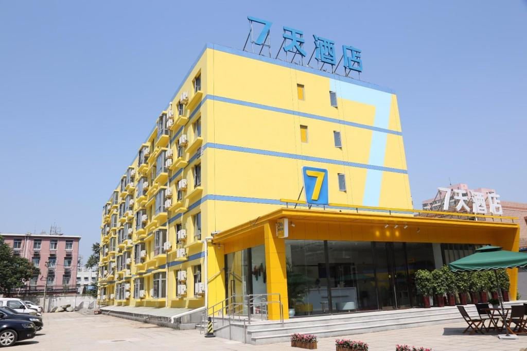 7Days Inn Beijing Pajiayuan Antique City Branch