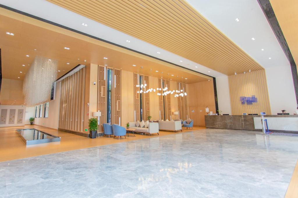 More about Holiday Inn Express Ya'an City Center